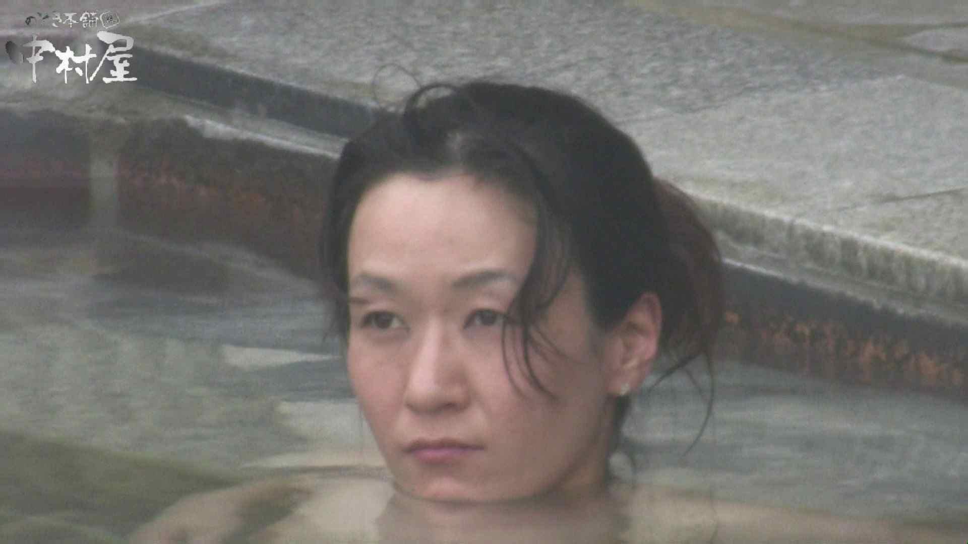 Aquaな露天風呂Vol.928