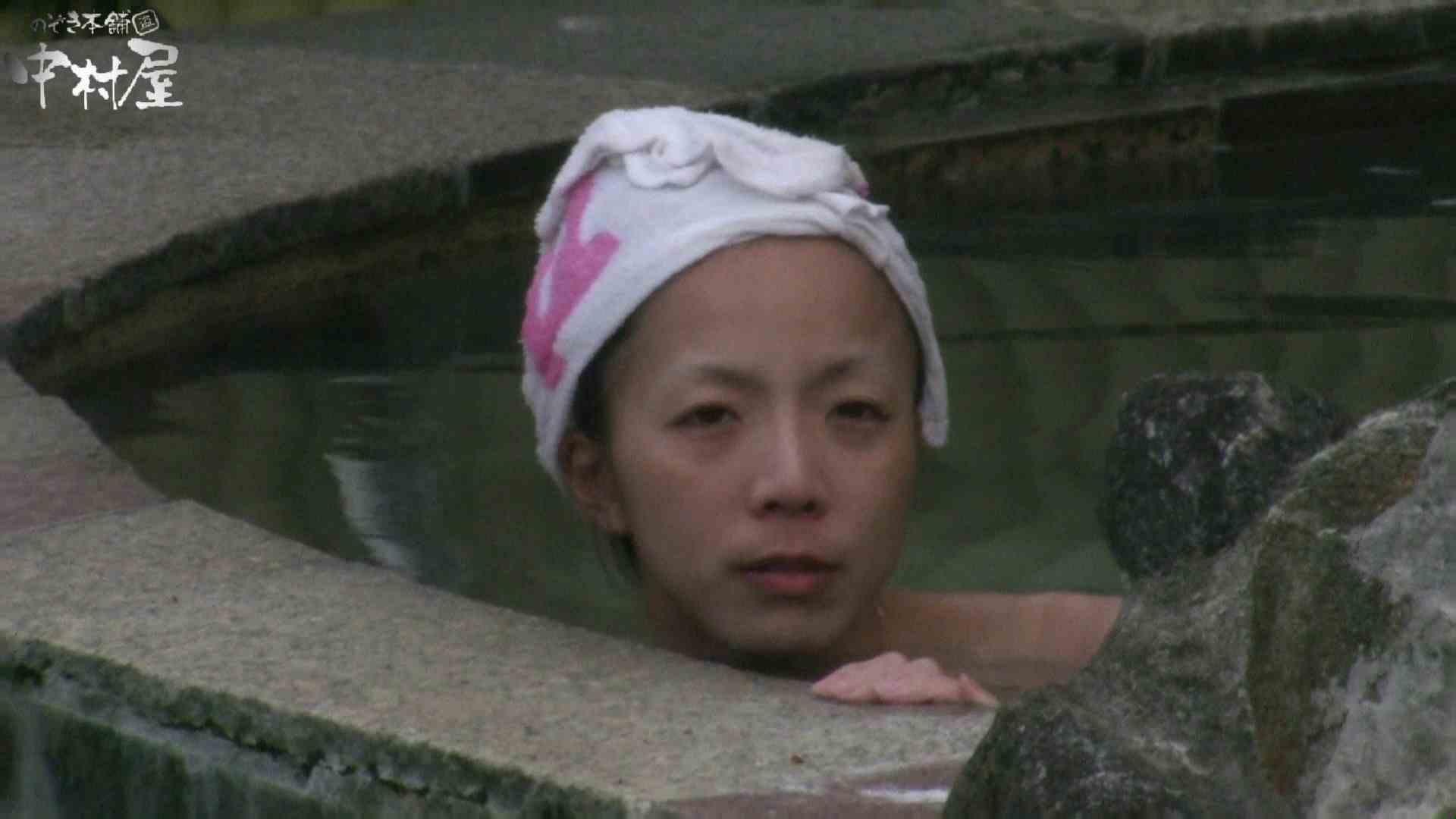 Aquaな露天風呂Vol.929