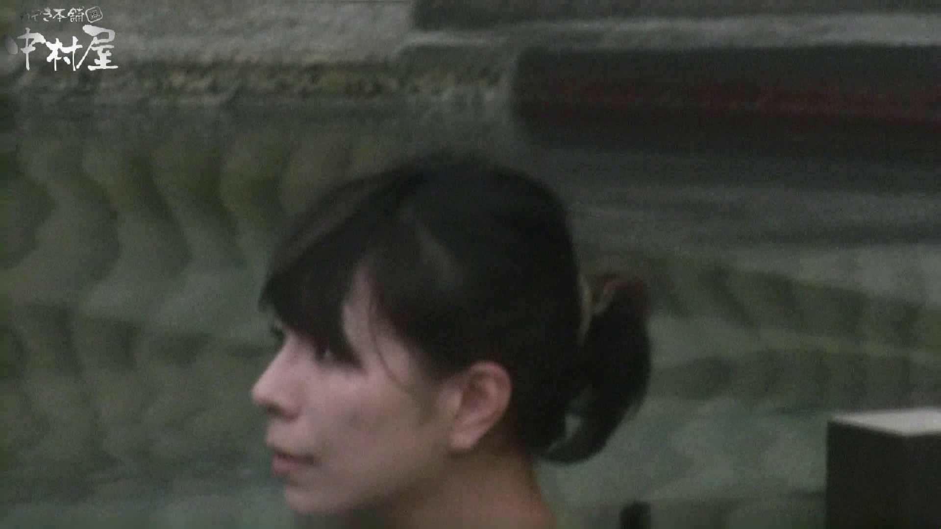 アダルトエロ動画|Aquaな露天風呂Vol.930|のぞき本舗 中村屋