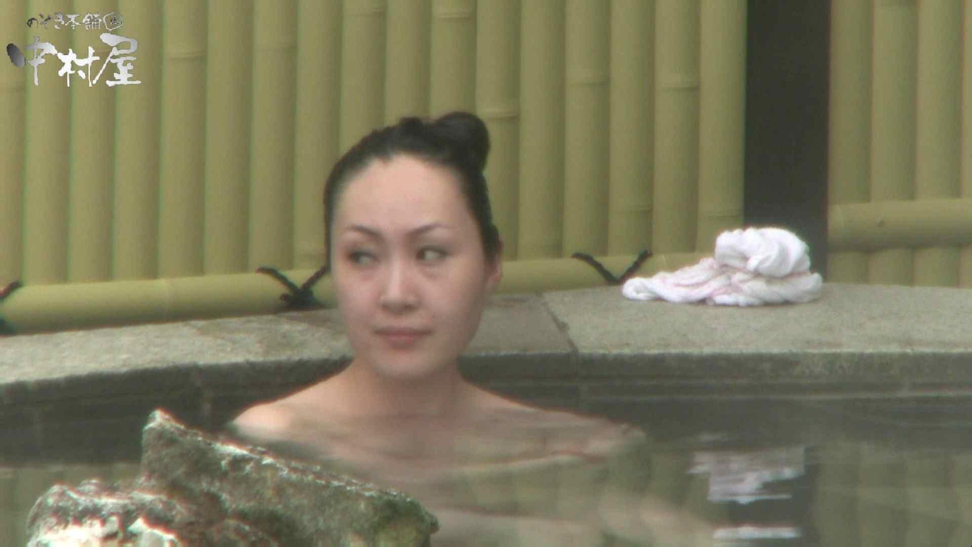 Aquaな露天風呂Vol.956