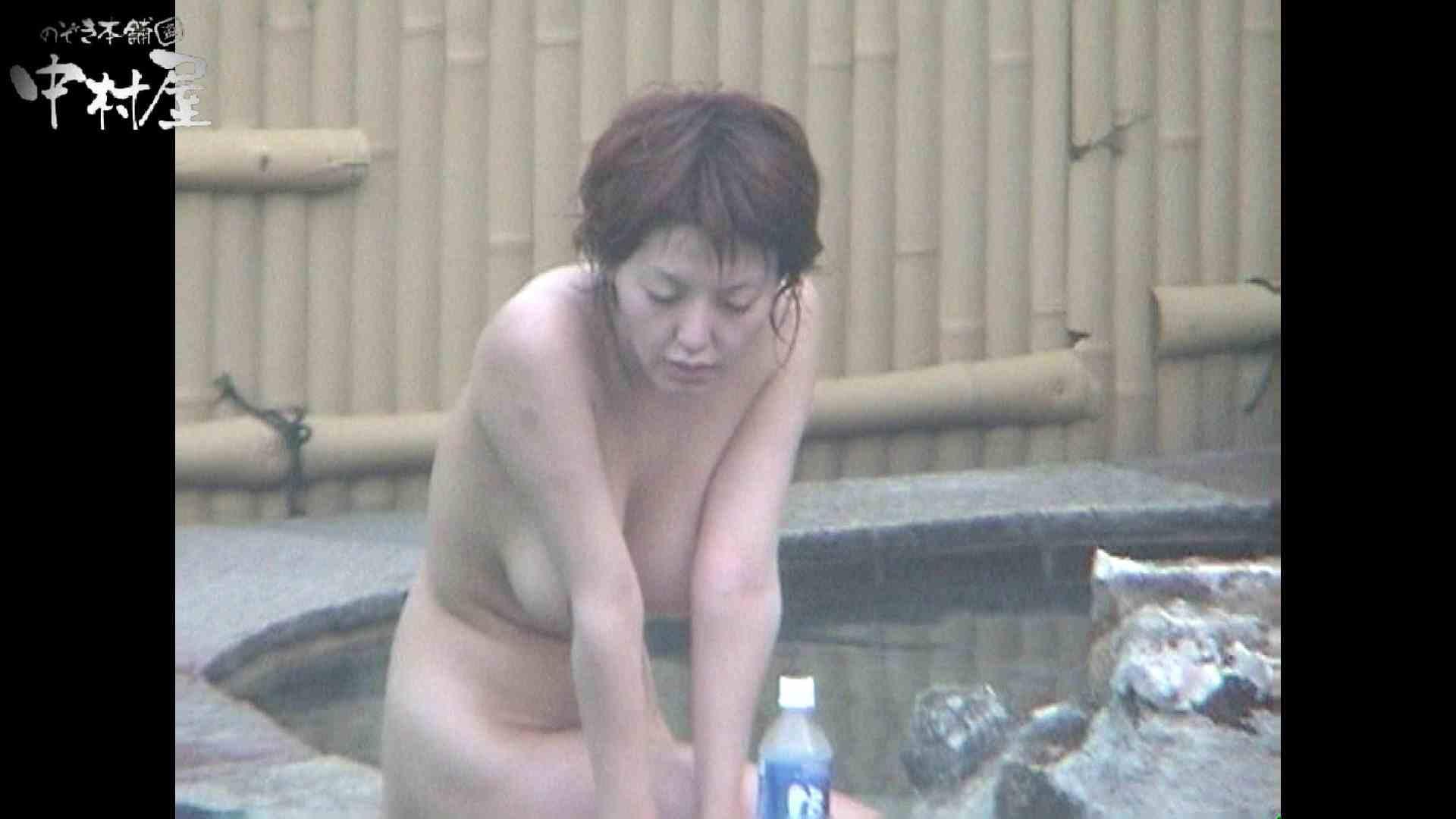 Aquaな露天風呂Vol.959