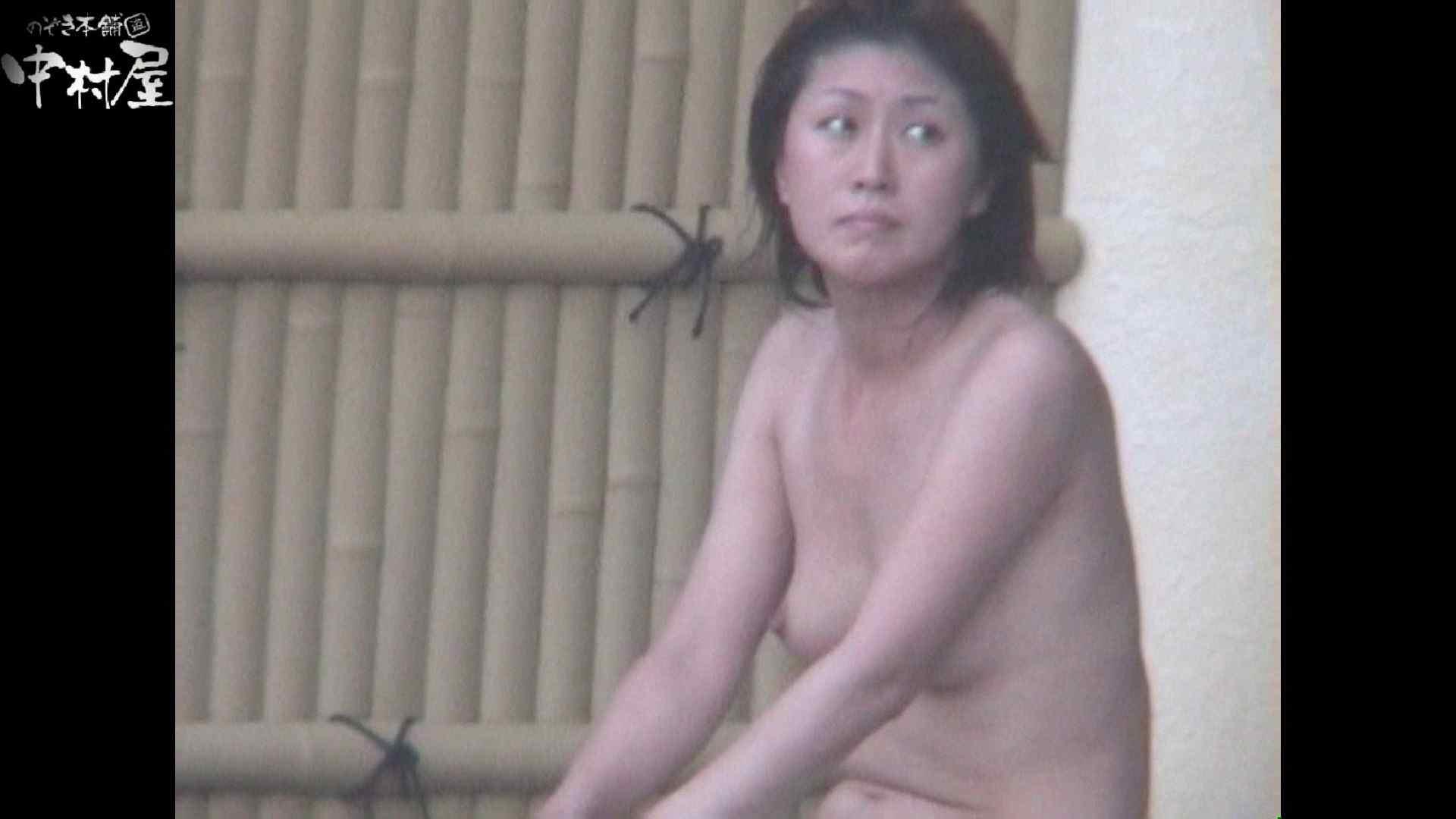アダルトエロ動画|Aquaな露天風呂Vol.971|のぞき本舗 中村屋