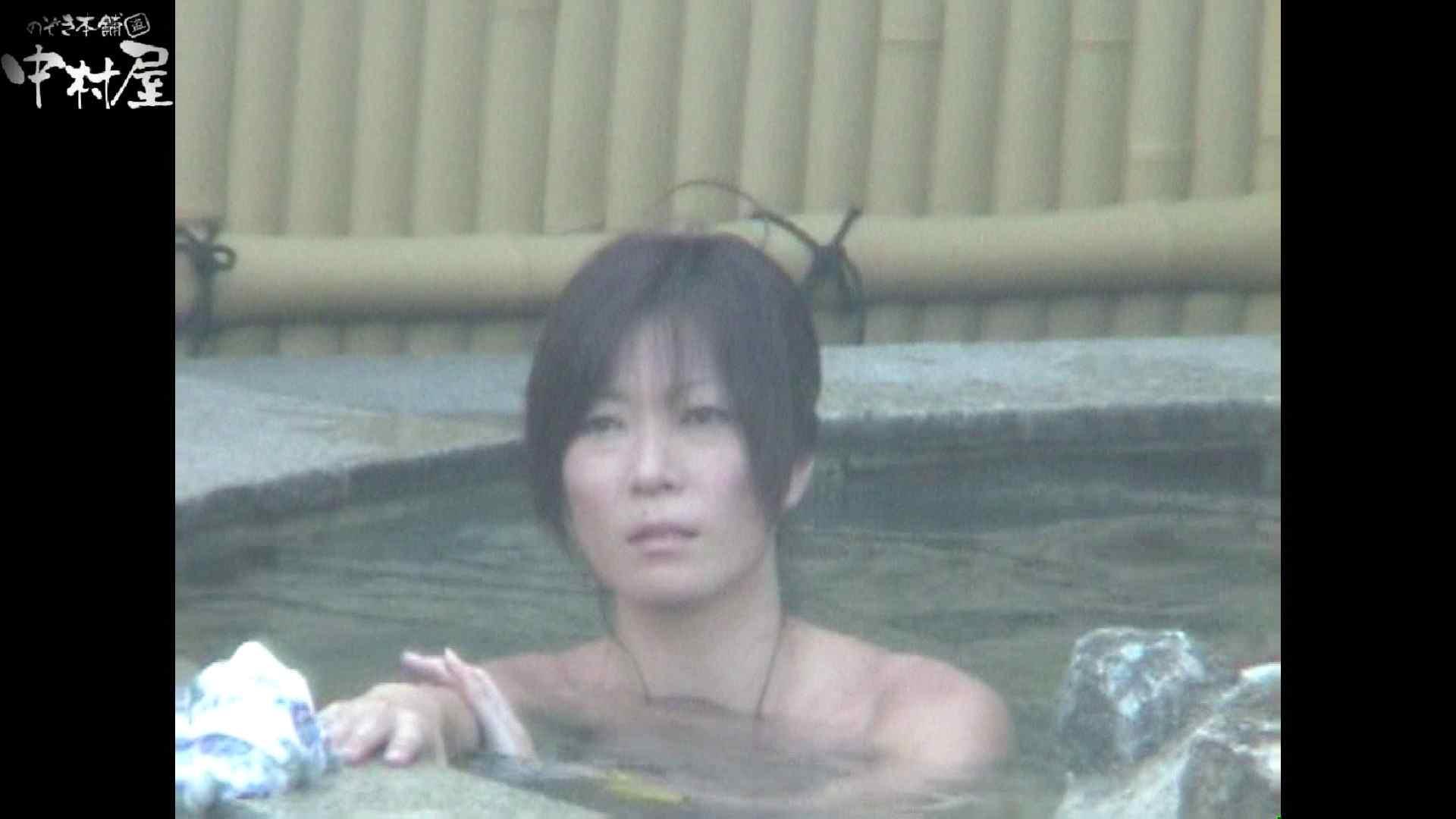 アダルトエロ動画 Aquaな露天風呂Vol.972 のぞき本舗 中村屋