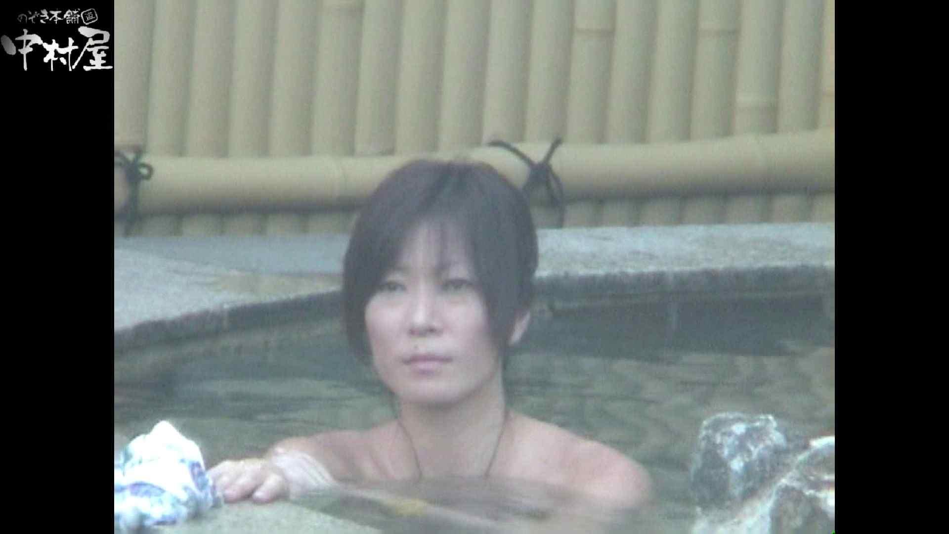 Aquaな露天風呂Vol.972