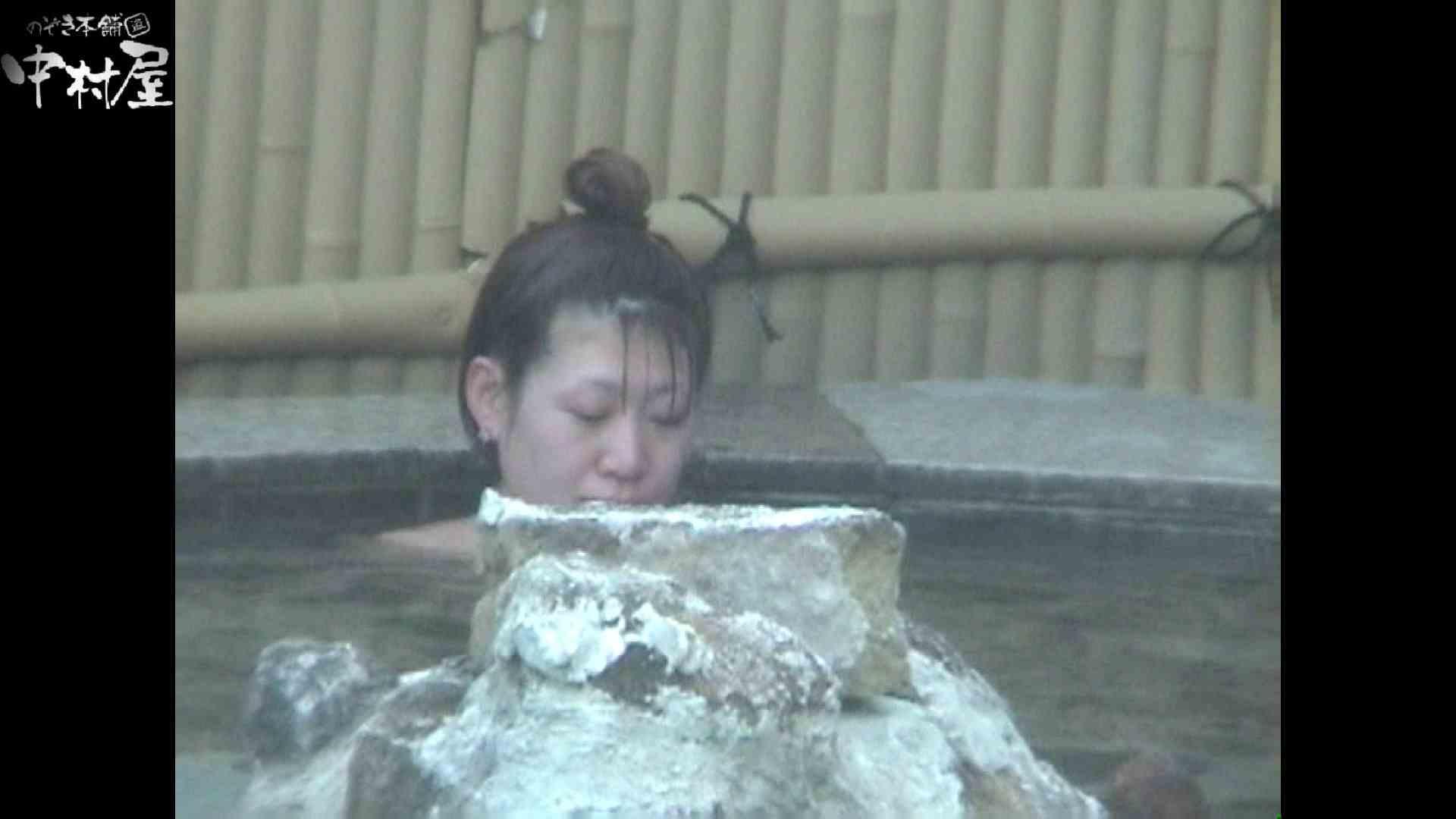 アダルトエロ動画 Aquaな露天風呂Vol.974 のぞき本舗 中村屋