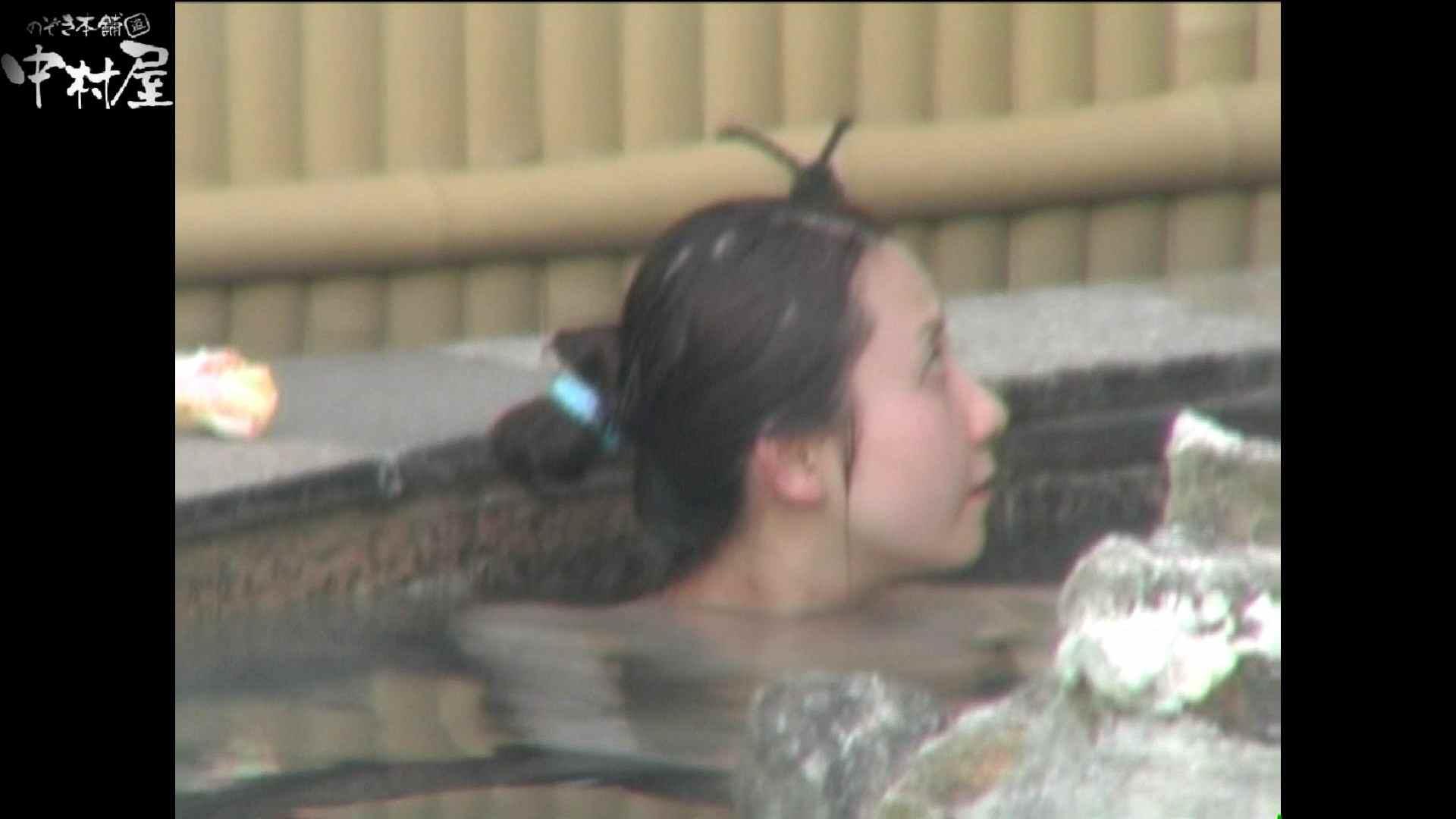 Aquaな露天風呂Vol.976