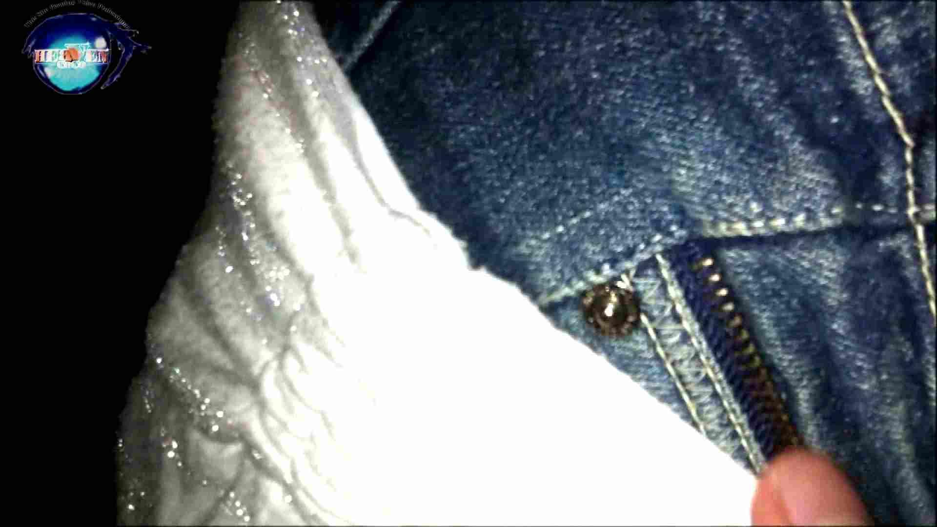 アダルトエロ動画|睡魔 シュウライ 第壱話|のぞき本舗 中村屋