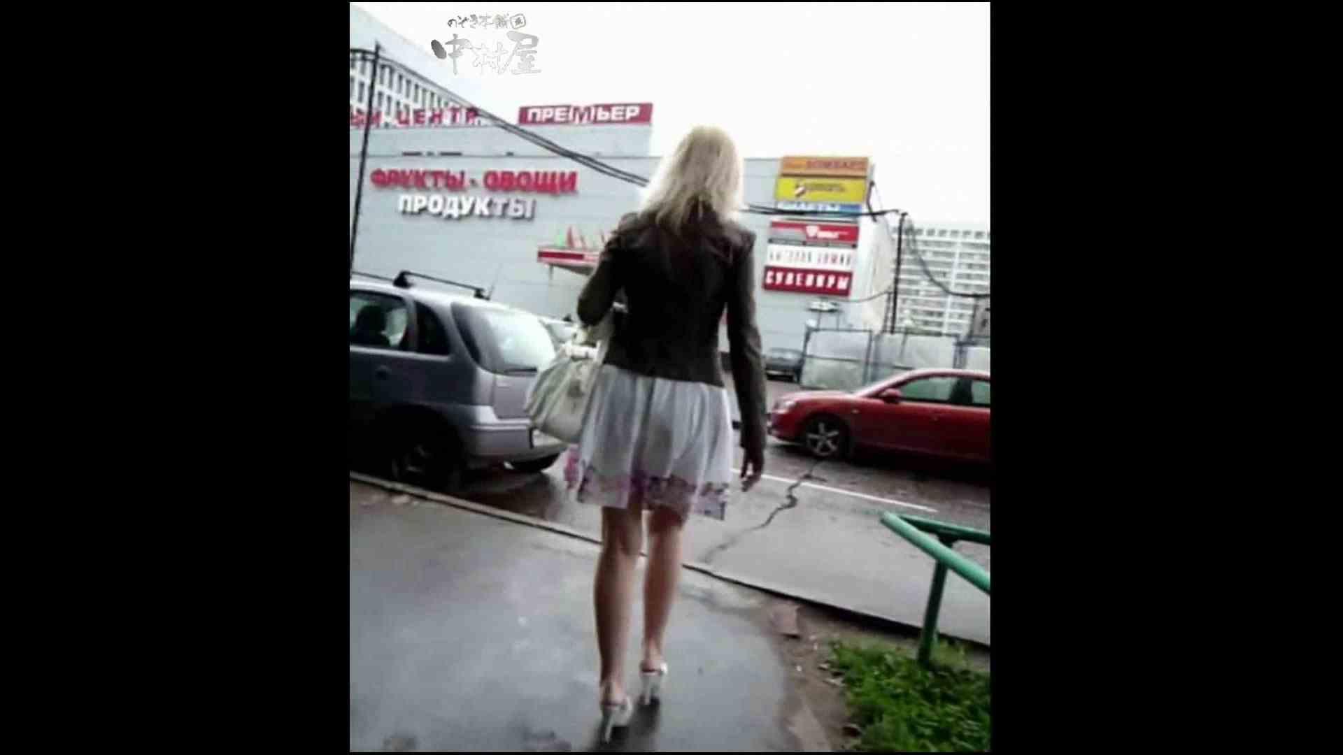 綺麗なモデルさんのスカート捲っちゃおう‼ vol28