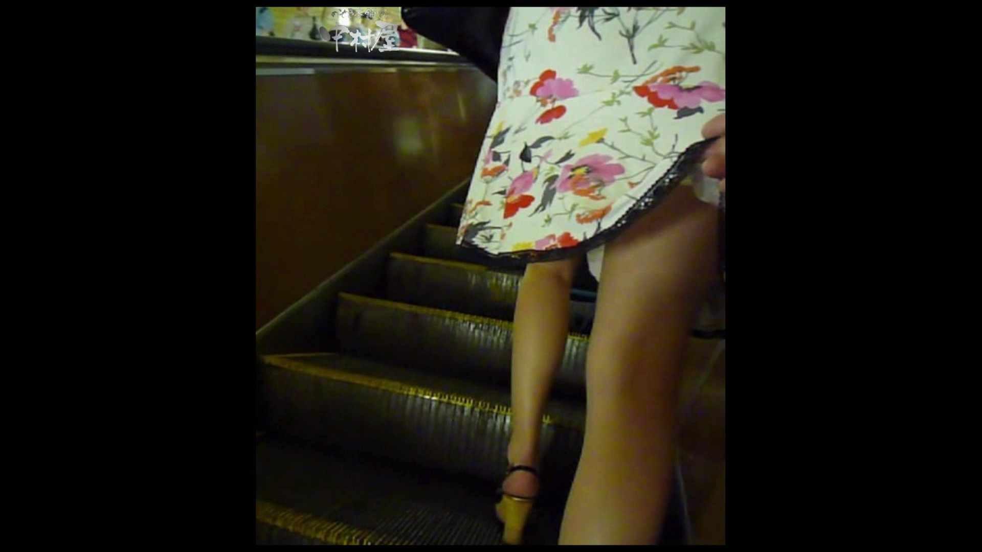 綺麗なモデルさんのスカート捲っちゃおう‼ vol29