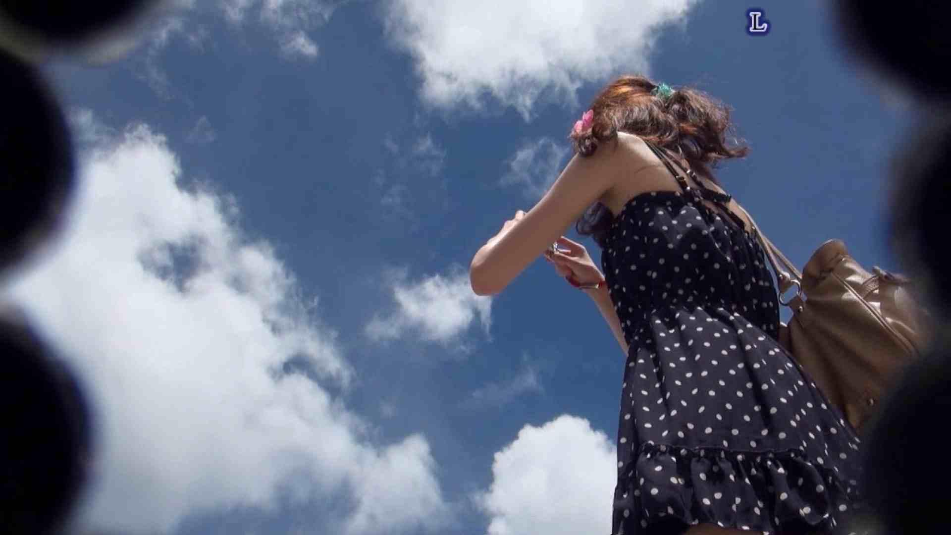 アダルトエロ動画|夏だ!パンチラ大作戦♡ vol.06|のぞき本舗 中村屋