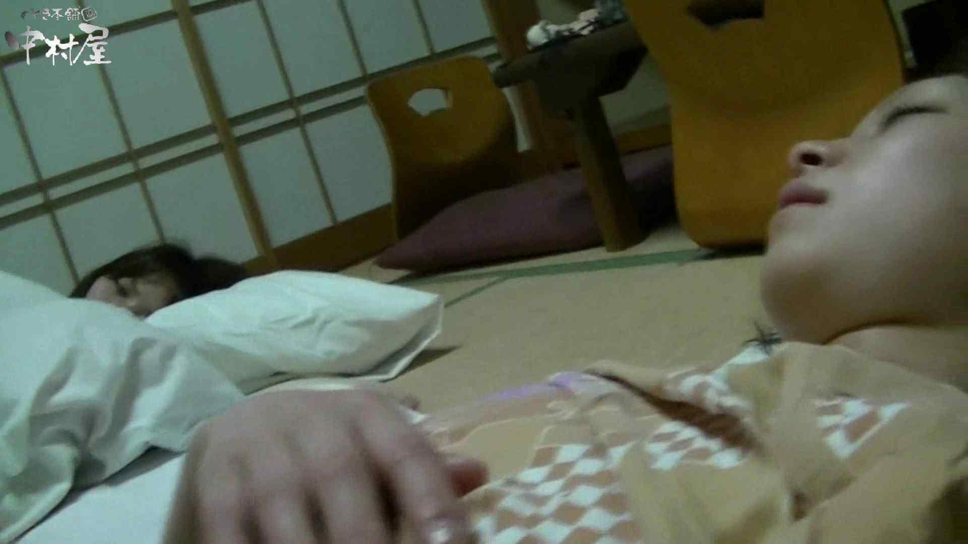アダルトエロ動画 ネムリ姫 vol.15 のぞき本舗 中村屋