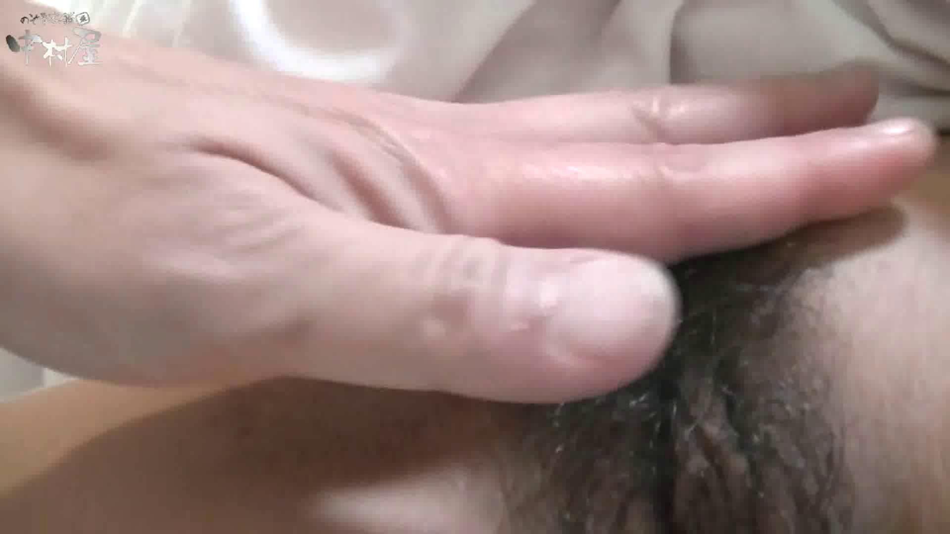 ネムリ姫 vol.40 後編