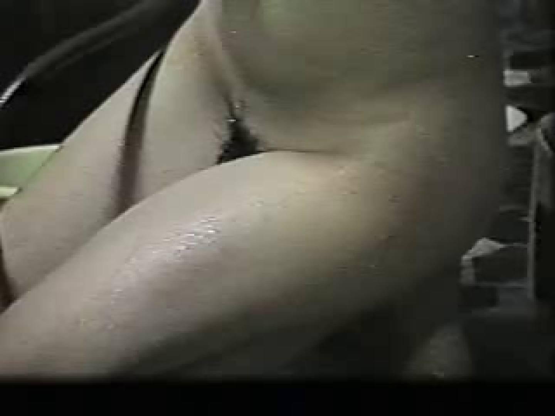 アダルトエロ動画|岩穴盗撮群vol.10|のぞき本舗 中村屋