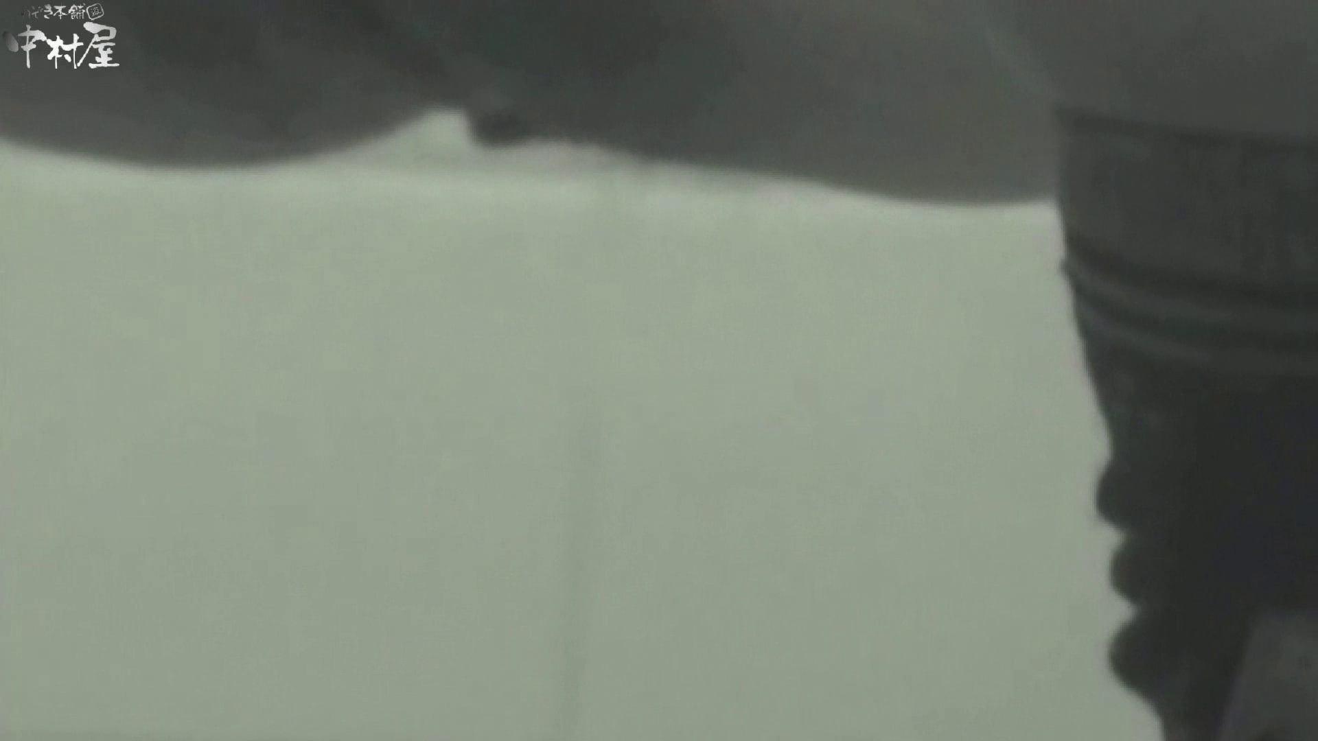 解禁!海の家4カメ洗面所vol.08
