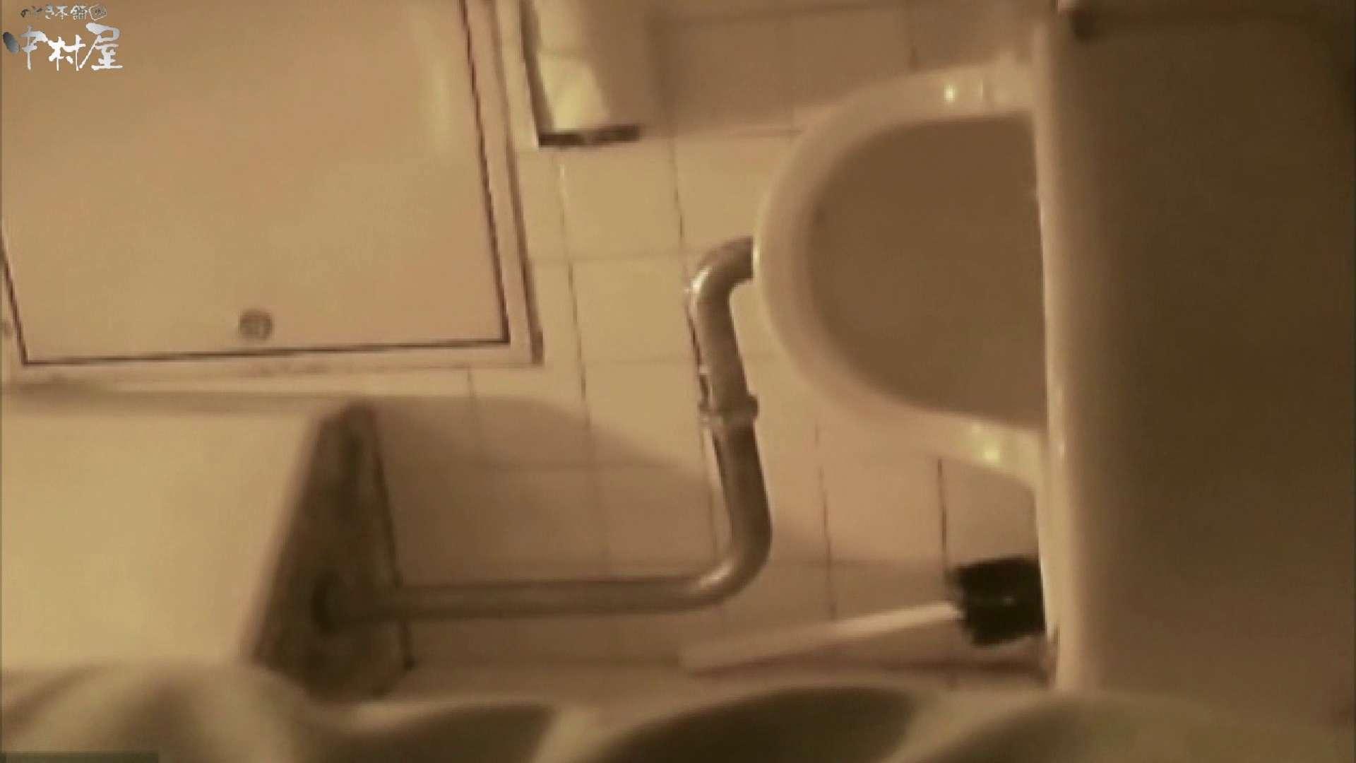アダルトエロ動画|解禁!海の家4カメ洗面所vol.13|のぞき本舗 中村屋