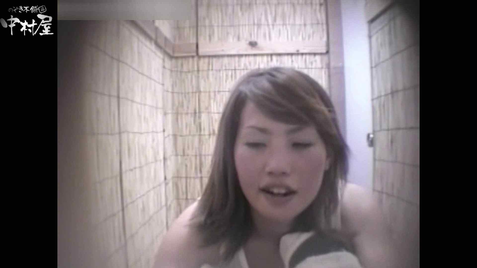 解禁!海の家4カメ洗面所vol.75