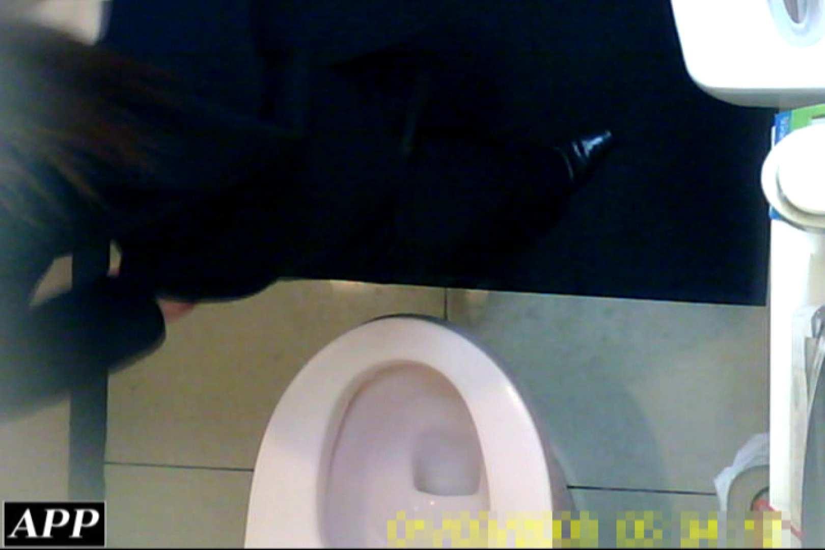 アダルトエロ動画 3視点洗面所 vol.120 のぞき本舗 中村屋