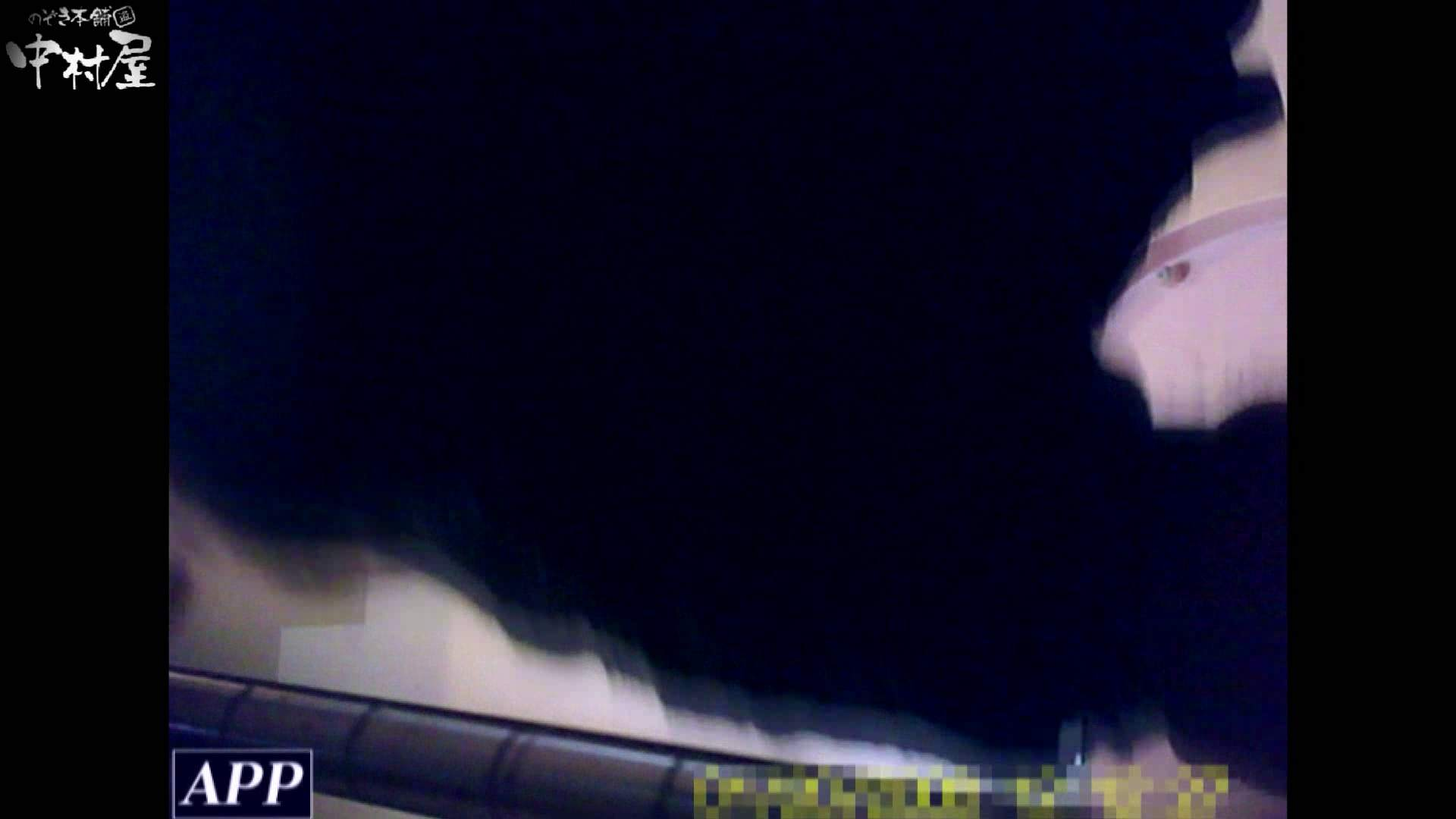 アダルトエロ動画 三つ目で盗撮 vol.78 のぞき本舗 中村屋