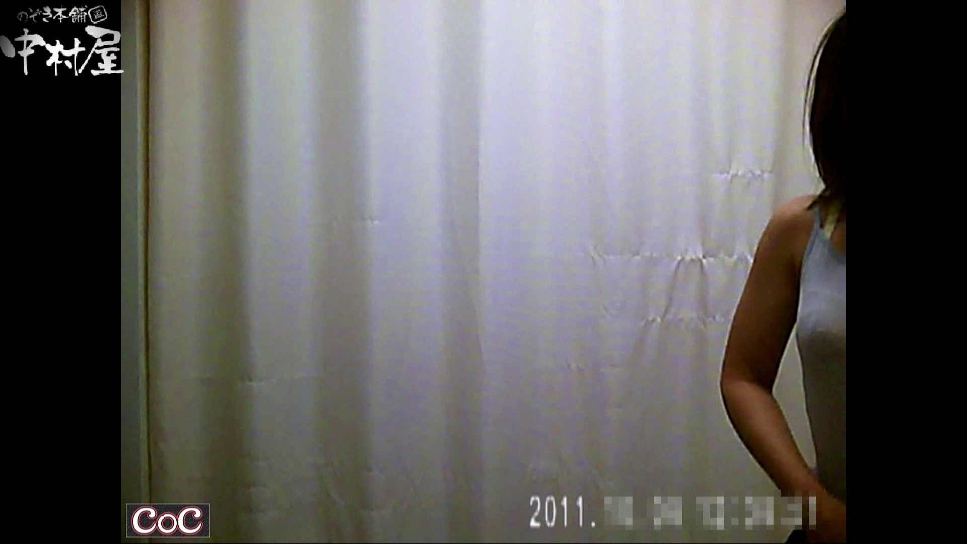 アダルトエロ動画|激ヤバ健康診断!着替えの一部始終.vol.50※本編ボカシ・目線無し|のぞき本舗 中村屋