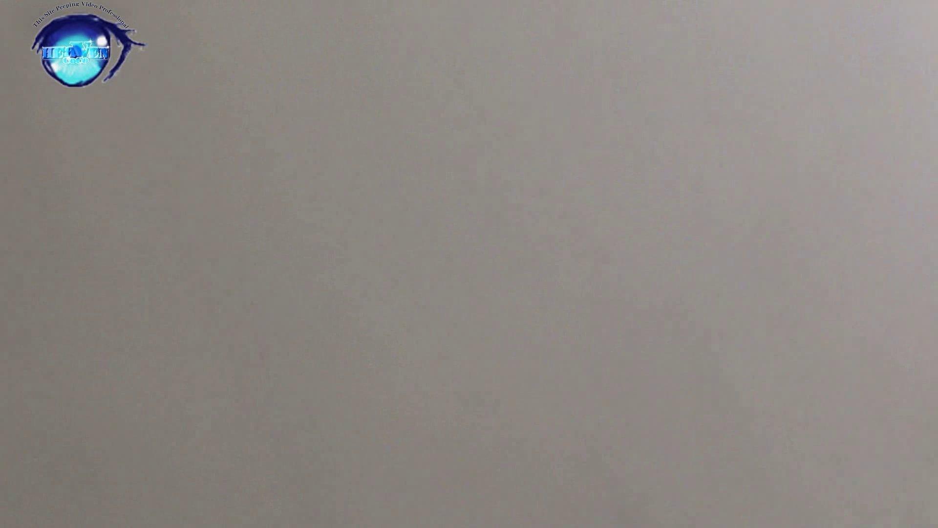 アダルトエロ動画|GOD HAND 芸術大学盗撮‼vol.01|のぞき本舗 中村屋