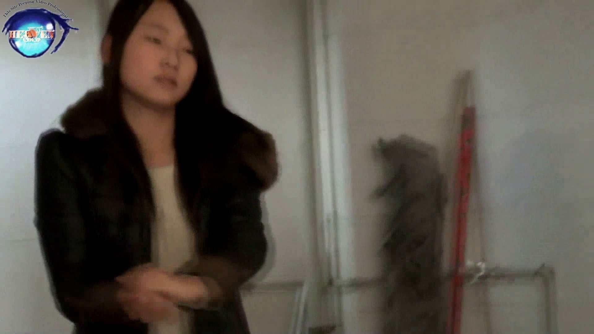アダルトエロ動画|GOD HAND 芸術大学盗撮‼vol.15|のぞき本舗 中村屋