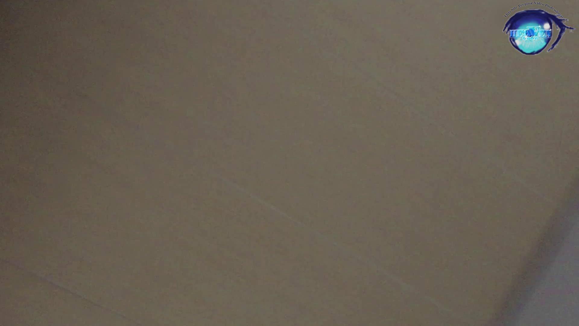 アダルトエロ動画 GOD HAND 芸術大学盗撮‼vol.71 のぞき本舗 中村屋