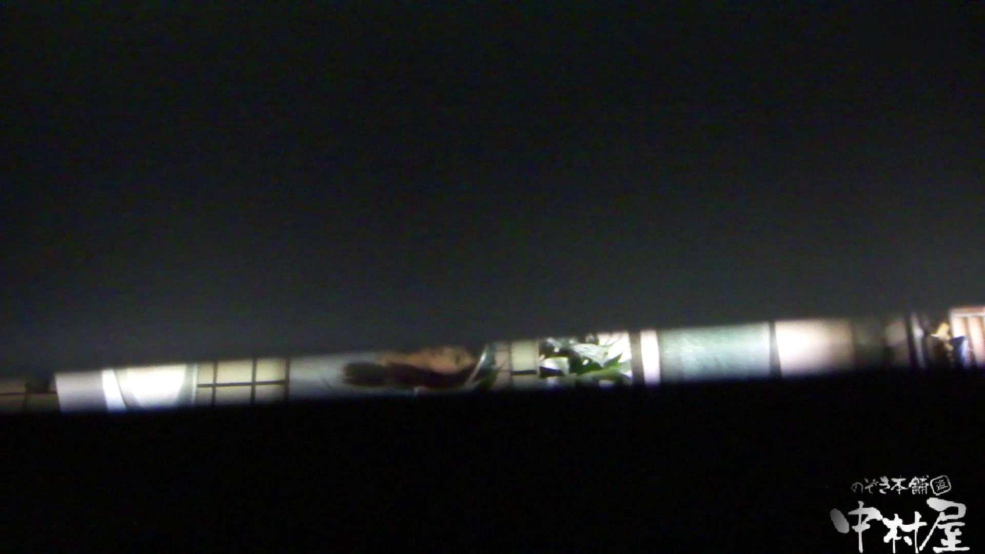 アダルトエロ動画|GOD HAND 芸術大学盗撮‼vol.76|のぞき本舗 中村屋