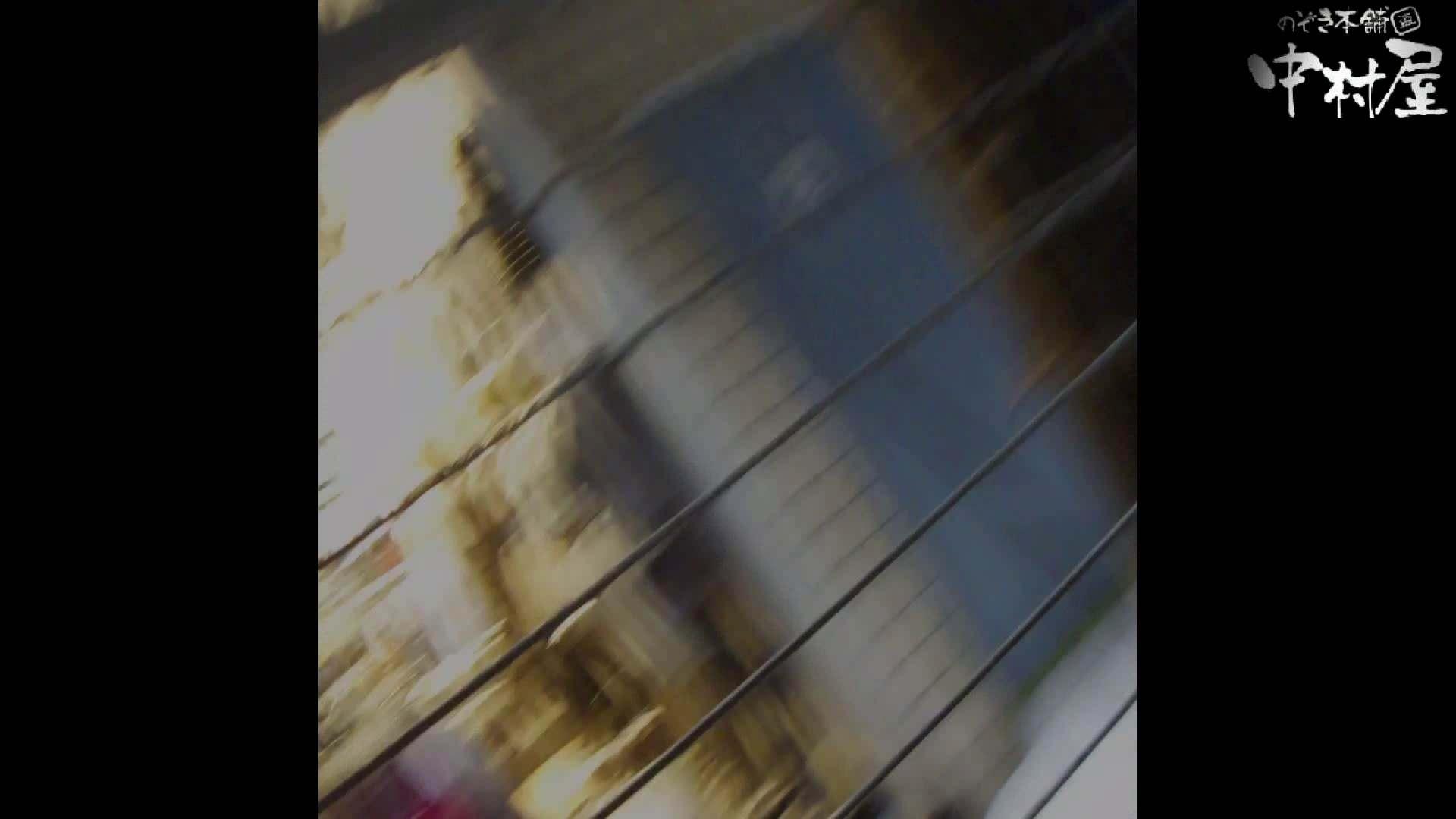 GOD HAND 芸術大学盗撮‼vol.77