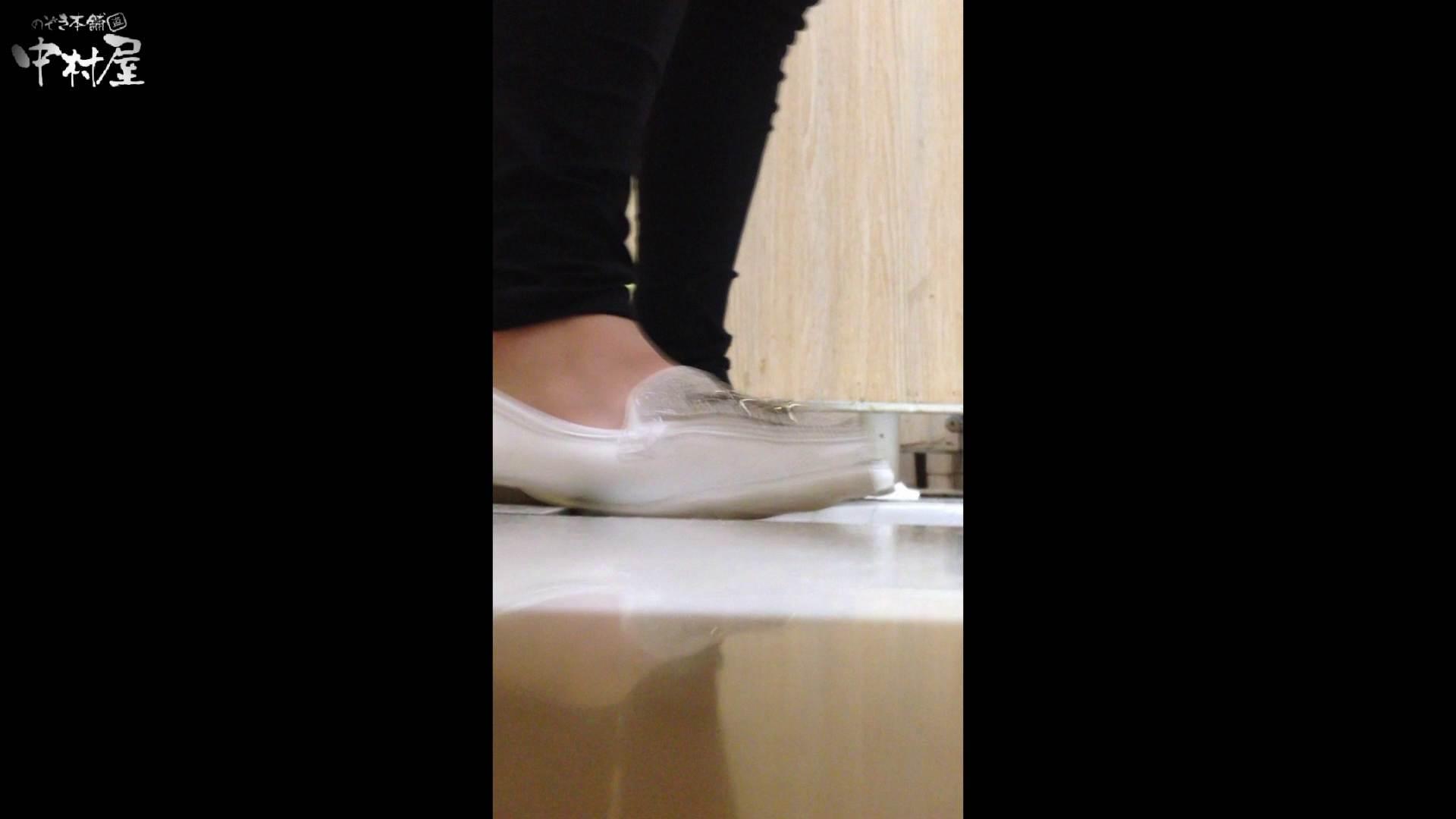 アダルトエロ動画|GOD HAND 芸術大学盗撮‼vol.87|のぞき本舗 中村屋