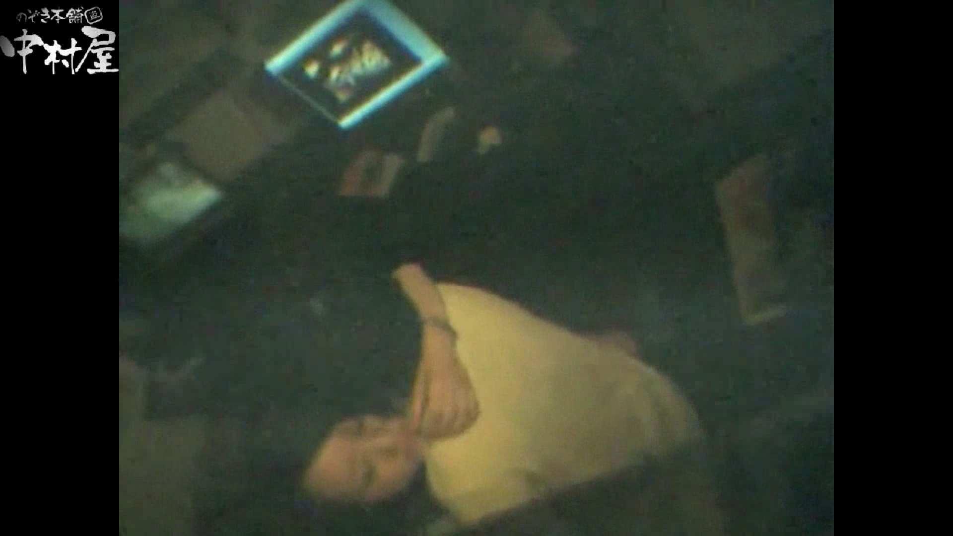 アダルトエロ動画|インターネットカフェの中で起こっている出来事 vol.002|のぞき本舗 中村屋