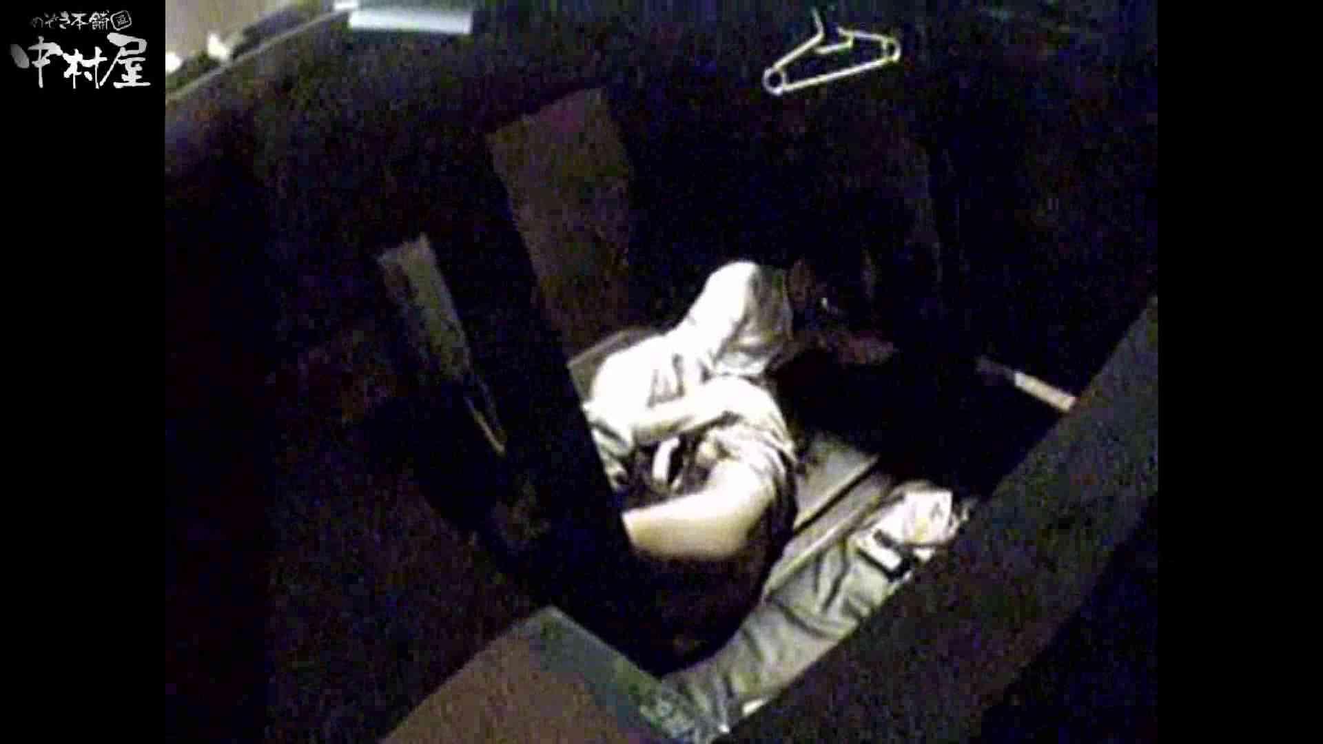 アダルトエロ動画|インターネットカフェの中で起こっている出来事 vol.014|のぞき本舗 中村屋