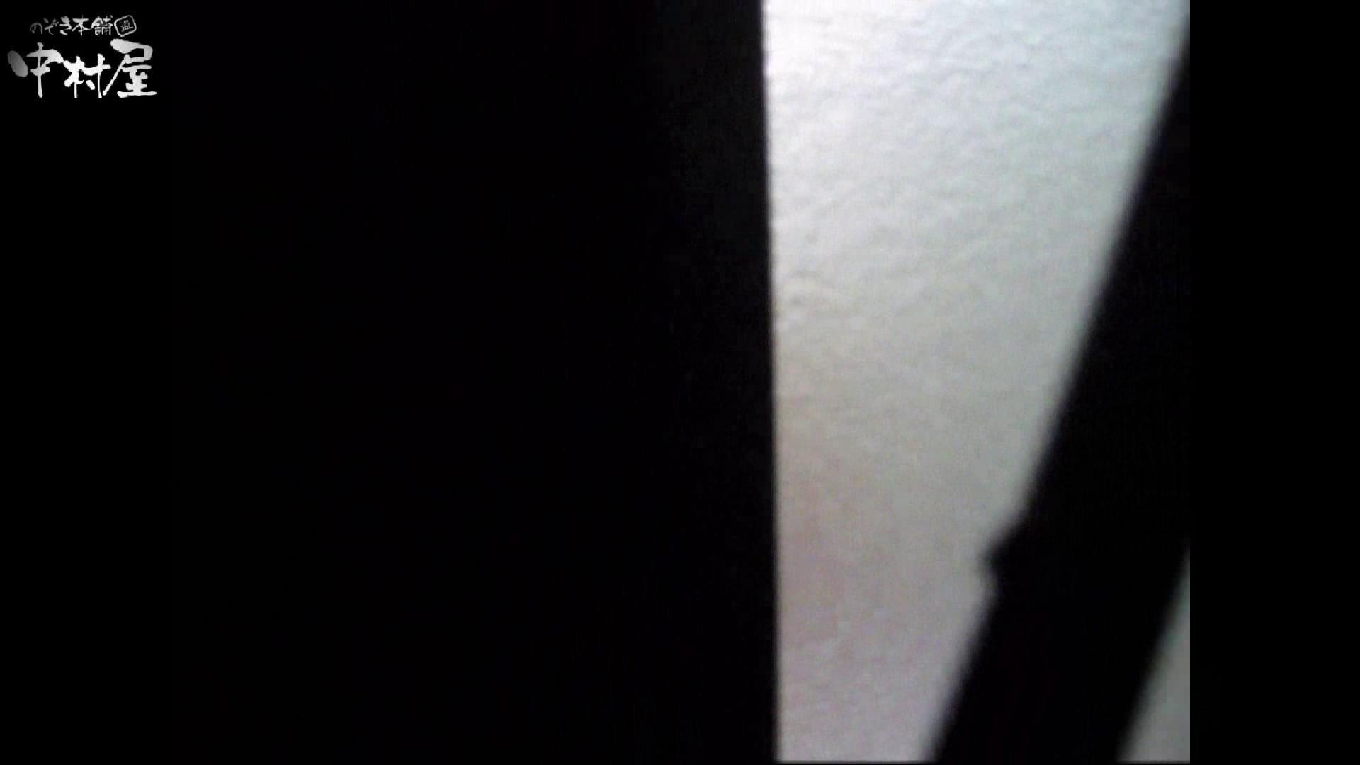 民家風呂専門盗撮師の超危険映像 vol.002