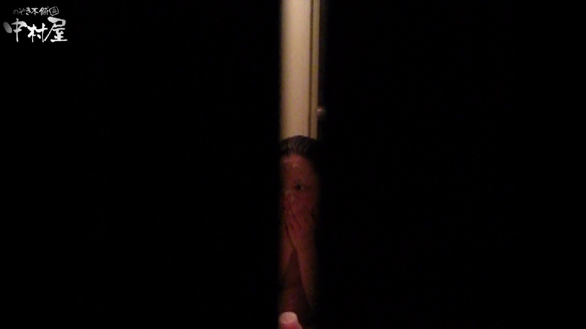 アダルトエロ動画|民家風呂専門盗撮師の超危険映像 vol.004|のぞき本舗 中村屋