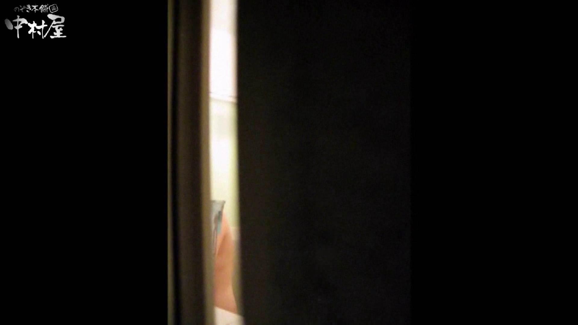 アダルトエロ動画 民家風呂専門盗撮師の超危険映像 vol.015 のぞき本舗 中村屋