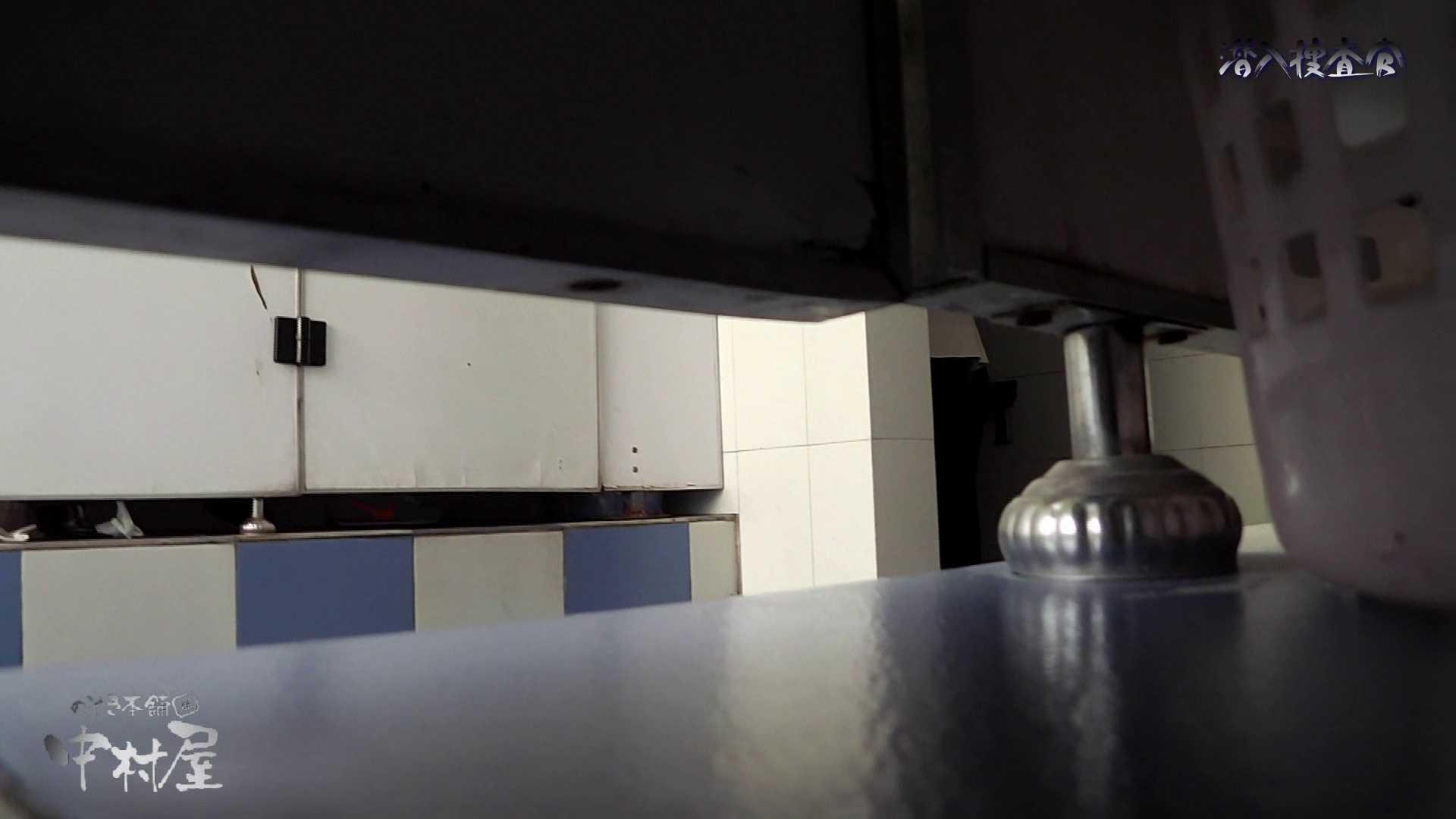 アダルトエロ動画 なんだこれ!29 わざと扉を破壊いい風景を撮れました。後編 のぞき本舗 中村屋