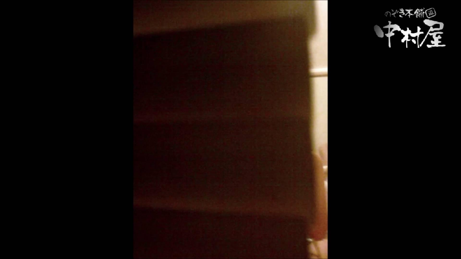 アダルトエロ動画|雅さんの独断と偏見で集めた動画集 民家Vol.5|のぞき本舗 中村屋