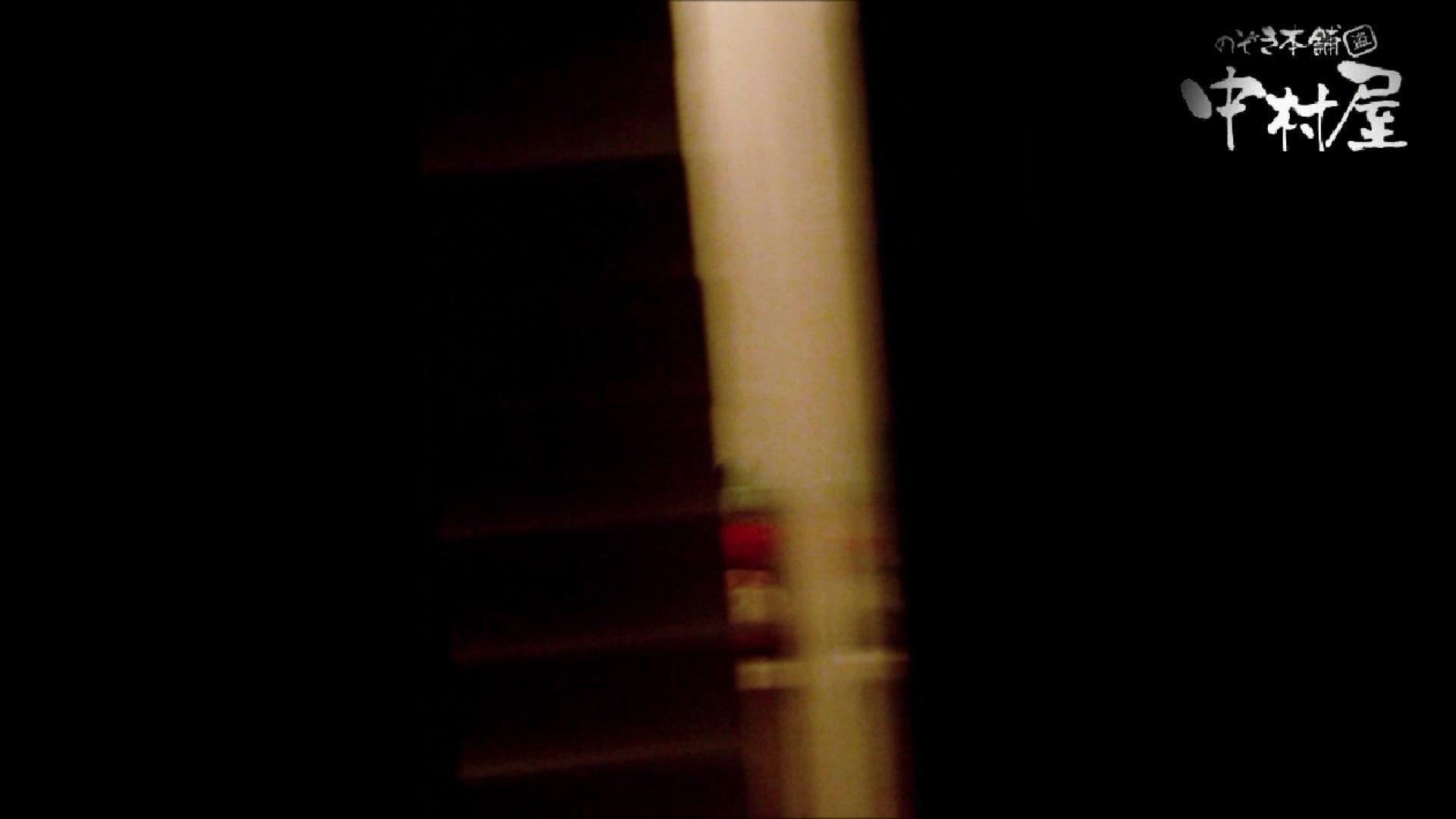 アダルトエロ動画|雅さんの独断と偏見で集めた動画集 民家Vol.6|のぞき本舗 中村屋