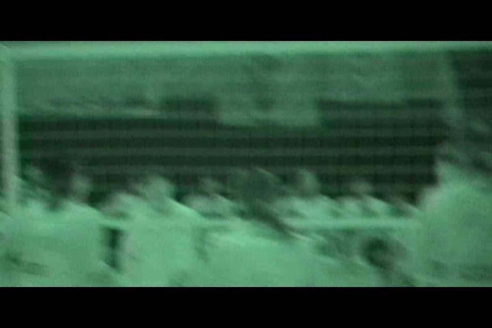 アダルトエロ動画|赤外線ムレスケバレー(汗) vol.13|のぞき本舗 中村屋