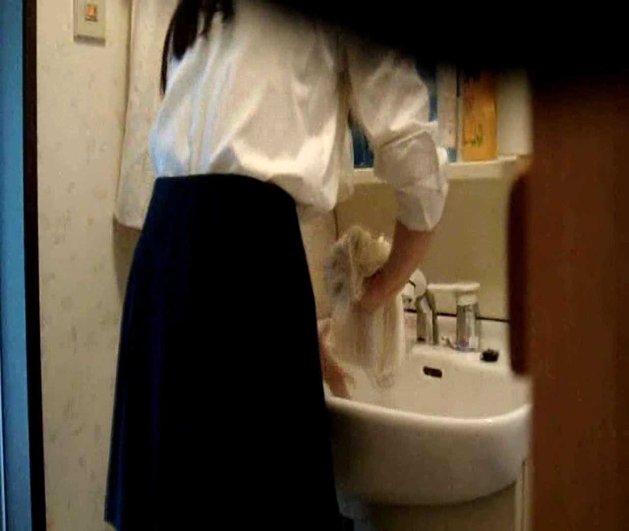 アダルトエロ動画|二人とも育てた甲斐がありました… vol.05 まどかが洗顔後にブラを洗濯|のぞき本舗 中村屋