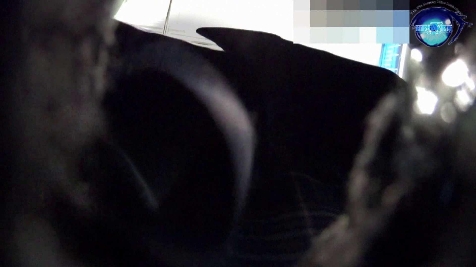アダルトエロ動画 雅さんの独断と偏見で集めた動画 パンチラ編vol.03 のぞき本舗 中村屋
