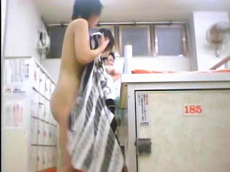 浴場潜入脱衣の瞬間!第四弾 vol.5