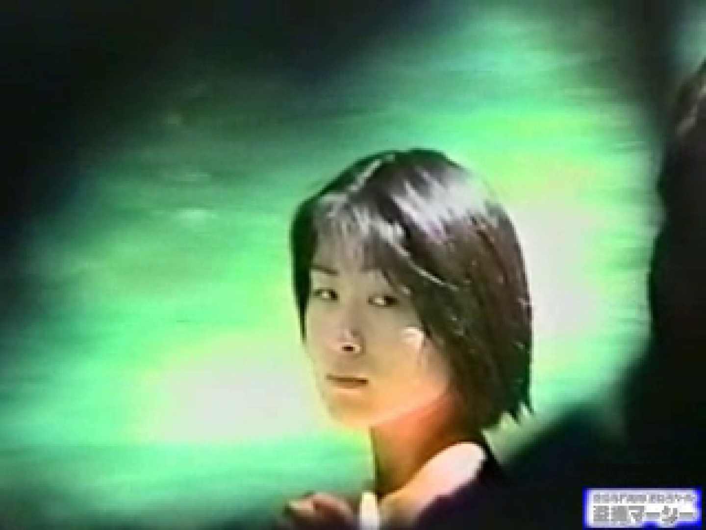アダルトエロ動画|究極露天風呂美女厳選版vol.5|のぞき本舗 中村屋