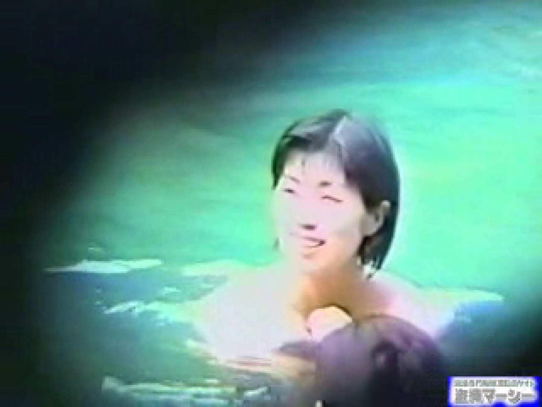 アダルトエロ動画|究極露天風呂美女厳選版vol.6|のぞき本舗 中村屋
