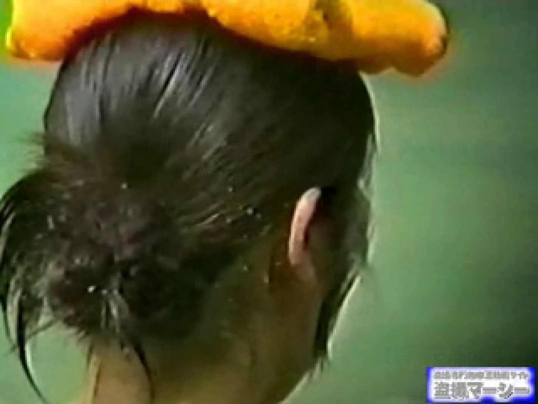アダルトエロ動画|究極露天風呂美女厳選版13|のぞき本舗 中村屋