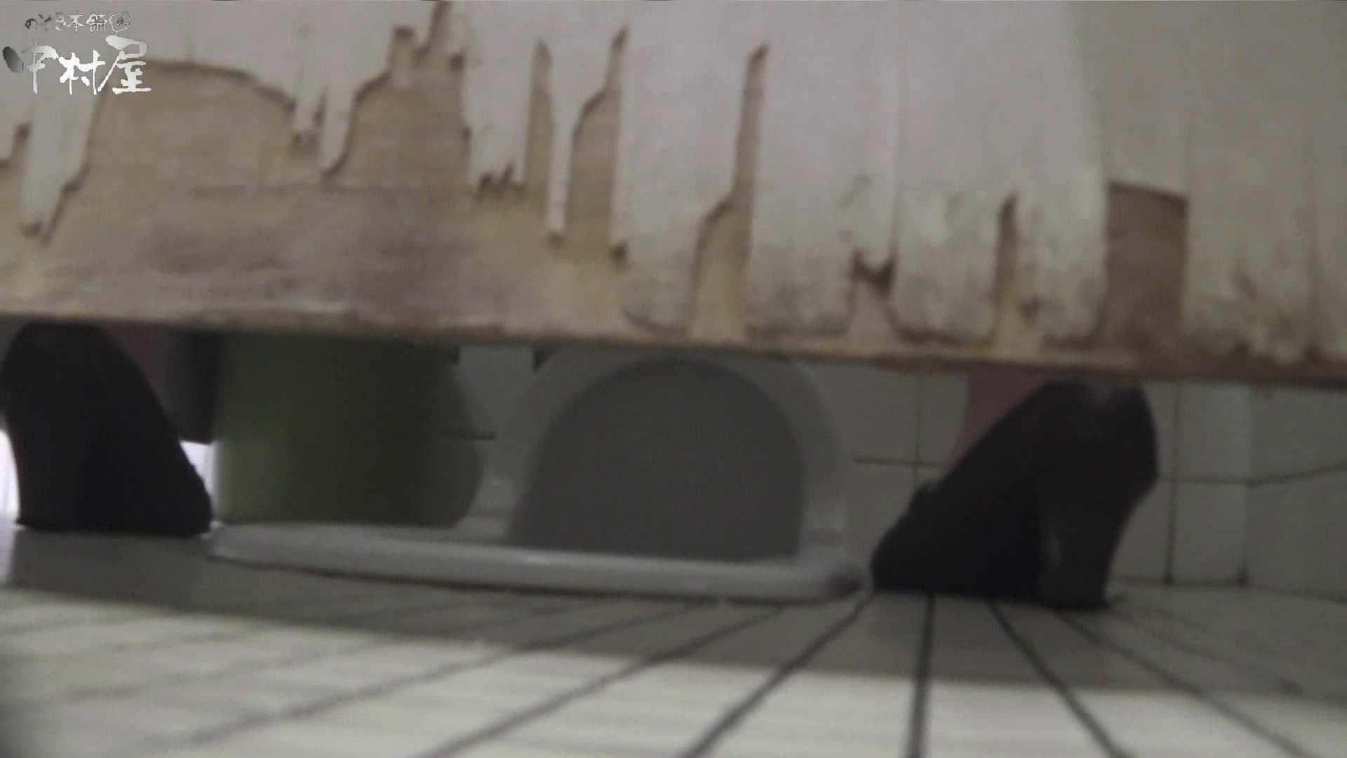 アダルトエロ動画|vol.52 命がけ潜伏洗面所! ピアノが上手そうなおねぃさんは剛毛な件|のぞき本舗 中村屋