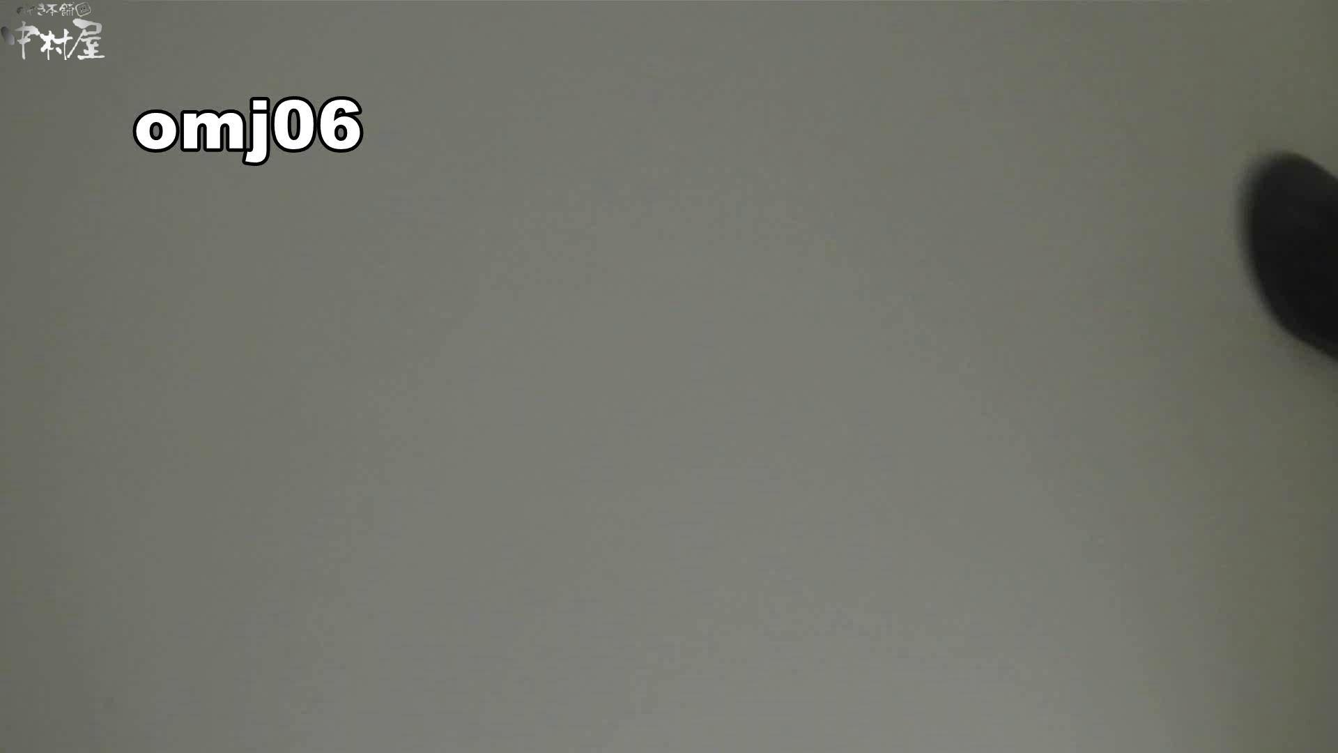 お市さんの「お尻丸出しジャンボリー」No.06