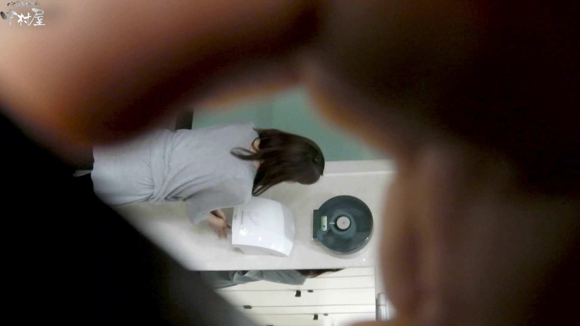 アダルトエロ動画|お市さんの「お尻丸出しジャンボリー」No.07|のぞき本舗 中村屋