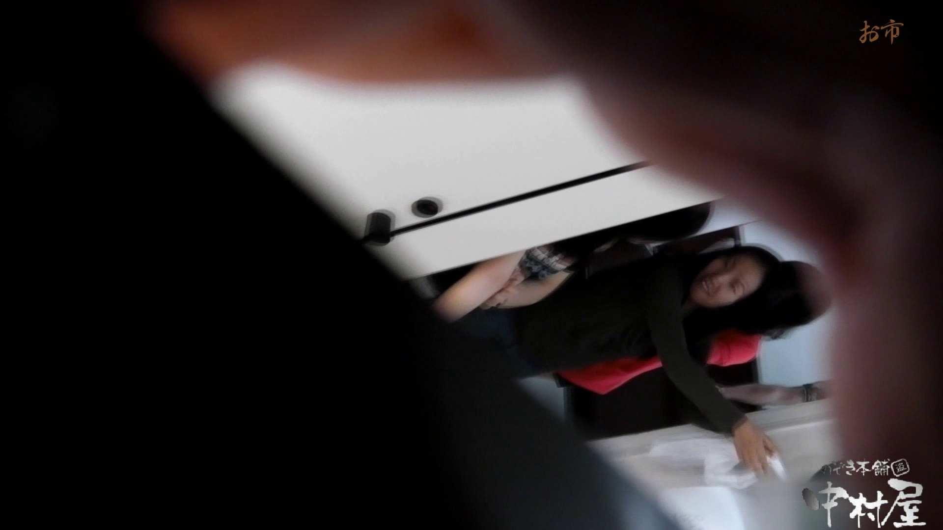 アダルトエロ動画|お市さんの「お尻丸出しジャンボリー」No.15|のぞき本舗 中村屋