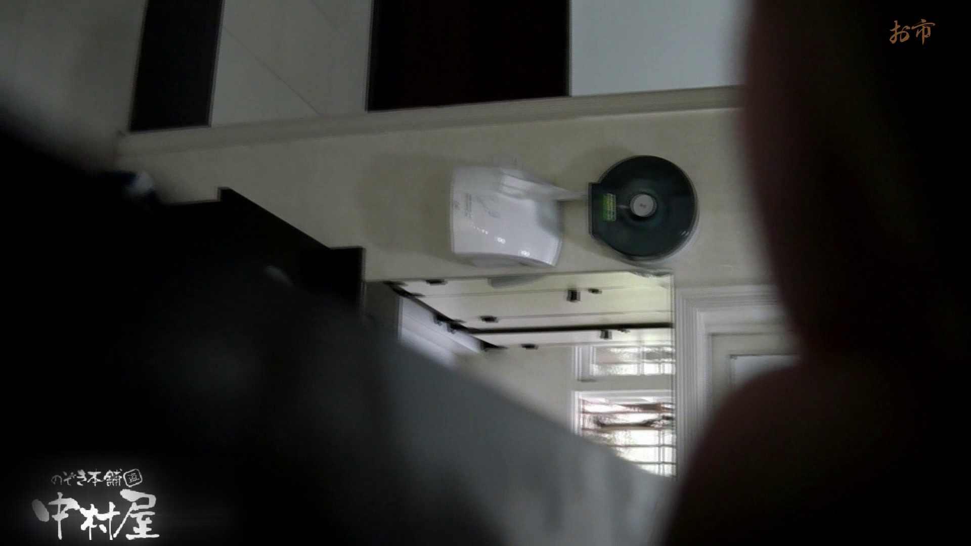 アダルトエロ動画|お市さんの「お尻丸出しジャンボリー」No.17|のぞき本舗 中村屋