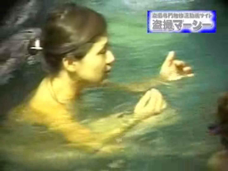 アダルトエロ動画|激潜入露天RTN-10|のぞき本舗 中村屋
